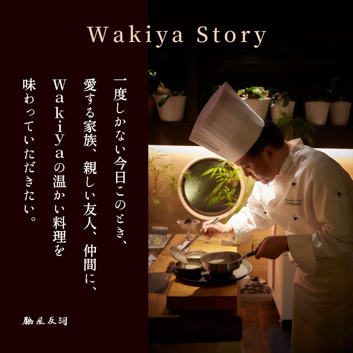 Wakiya Story