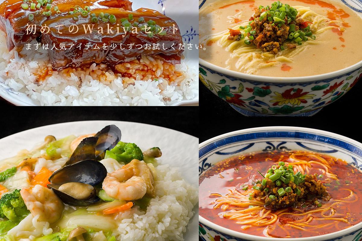 鶏の白味噌生姜鍋~食欲をそそる生姜の風味と特製醤に漬けた鶏肉が絶品。コラーゲンたっぷり、体の芯から温まる女性にオススメの鍋。